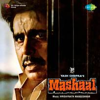 Mashaal mp3 free download songs pk