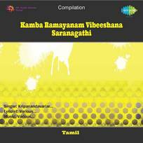 Kamba ramayanam kaikeyi varam songs download: kamba ramayanam.