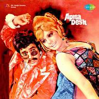 Apna desh movie songs free download.