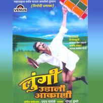 Vakratunda mahakaya dheemahi song free download.