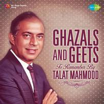 Best of talat mahmood | phir wohi sham wohi gham | audio jukebox.