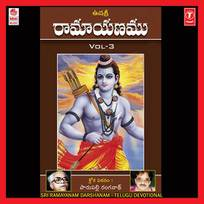 Listen to ushasri ramayanam songs online for free or download mp3.