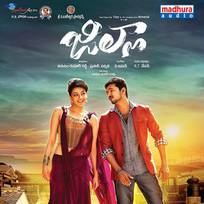 Jilla play online and free download mp3 songs of this movie from.