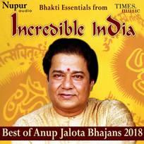 Kabir doha – anup jalota | free bhajans download mp3 bhajans.