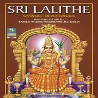 "_^ ~~meghna~~ ^_^ on twitter: ""free download lalitha trishati mp3."