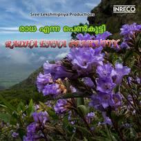 "Murukkathe (from ""mamatha"") by p. Jayachandran on amazon music."