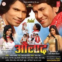 Popular bhojpuri song jug jug jiye lalanwa youtube.