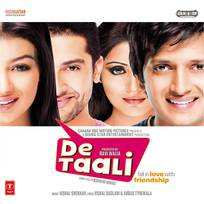 Mhari ghoomar nakhrali mp3 download rekha rao djbaap. Com.