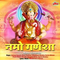 Download o my friend ganesha mp3