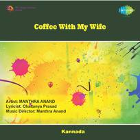 Coffee with my wife (theme song) mp3 download siddharth djbaap. Com.