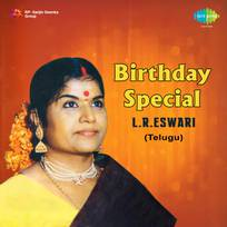 Lr eswari telugu mp3 songs free download.