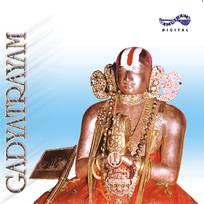 Gadyatrayam by m a venkatakrishnan on amazon music amazon. Com.