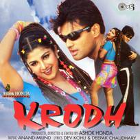 Nepali movie krodh song download.