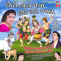 Choti choti gaiya (full song) mridul krishna shastri download.