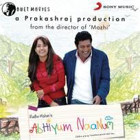 Abhiyum naanum vaa vaa en devadhayae song youtube.