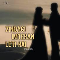 Zindagi imtehan leti hai by various artists on amazon music.