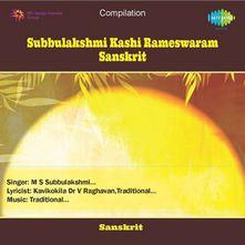 kashi viswanatha suprabhatham free mp3