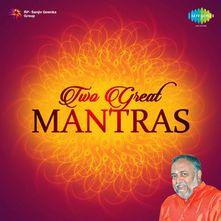 Om Chanting, Guru Brahma , Gayathri Mantra , Gayathri Mantra