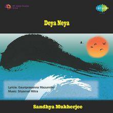E Gaane Prajapati by Sandhya Mukherjee (DEYA NEYA