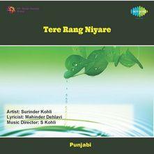 tunak tunak tumba mp3 free download