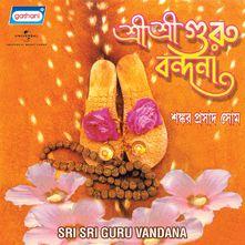 Sri Sri Guru Vandana Songs Download MP3 or Listen Free Songs