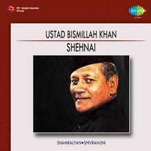 bismillah khan sanai mp3 free download