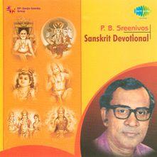 Sri Mahalakshmi Ashtakam by PB Sreenivas (Sanskrit
