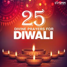 Lakshmi Beej Mantra by Sadhana Sargam (25 Divine Prayers for DIWALI