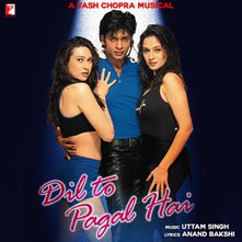 The Dance Of Envy Instrumental By Instrumental Dil To Pagal Hai