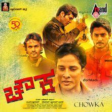Appa I Love You by Anuradha Bhat (Chowka) - Download, Play MP3