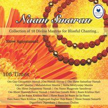 Mahalakshmi Mantra by Rajendra Vaishampayan (Naamsmaran) - Download