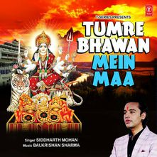Tumre Bhawan Mein Maa by Siddharth Mohan - Download, Play