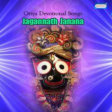 Jaya Jaya Jagannatha by Bhikari Bal (Jagannath Janana