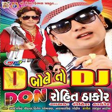 D Bole To Dj Don Songs Download MP3 or Listen Free Songs Online | Wynk
