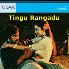 tingu rangadu mp3 songs
