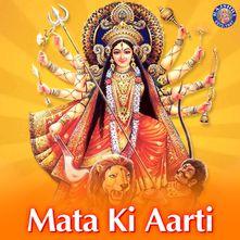 Durga Gayatri Mantra by Ketan Patwardhan (Mata Ki Aarti) - Download
