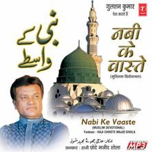 Nabi Ke Vaaste Songs Download Mp3 Or Listen Free Songs Online Wynk