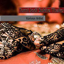 Dur Theke Dure Kothao by Agun (Tumi Jodi Sukhe Thako