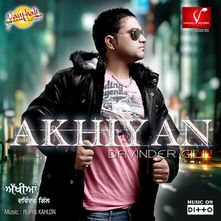 akhiyan mp3 download