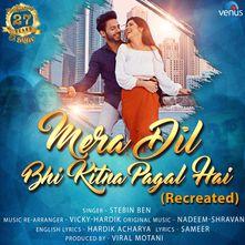 Energian Saasto These Ishq Ka Raja Song Download Pagalworld Mp4