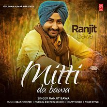 Ranjit Bawa Songs Play Songs Online Or Download Mp3 On Wynk
