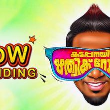 kattappanayile hrithik roshan movie songs download
