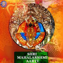 Jai Devi Mahalakshmi by Shamika Bhide (Lakshmi Puja Aarti And