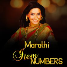 my mp3 marathi songs free download