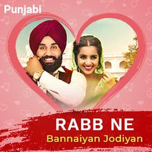 Play Rabb Ne Banaiyan Jodiyan Songs Online for Free or Download MP3