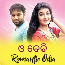 agastya odia mp3 songs free download