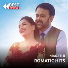 best marathi romantic songs mp3 free download