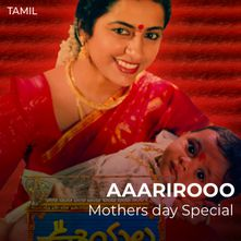 Play Mother's Day Special- Tamil Songs Online for Free or Download
