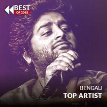 arijit singh new bangla song 2018 mp3 download