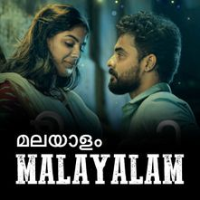 malayalam mp3 download online